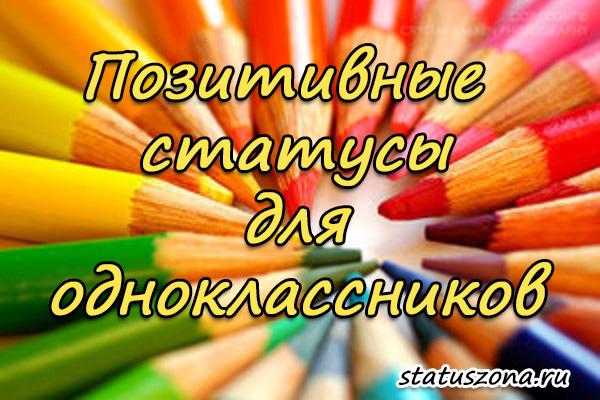Status azeri dilinde menalippe figure out bmi