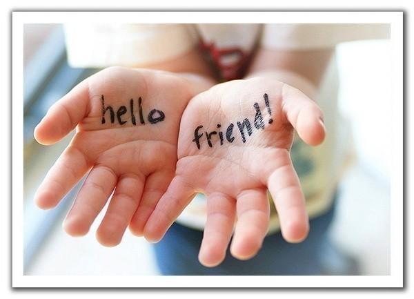 Афоризмы о дружбе и друзьях
