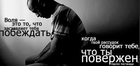 Цитаты великих людей о жизни