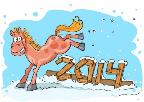 Смс поздравления с Новым 2014 годом