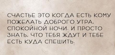 Афоризмы о смысле жизни
