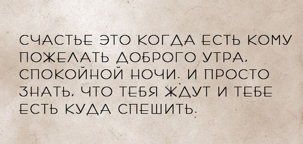 Цитаты из стихов маяковского кинотеатр